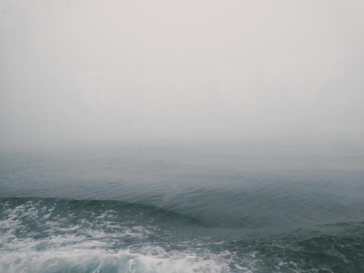 The Sea of NoVisibility